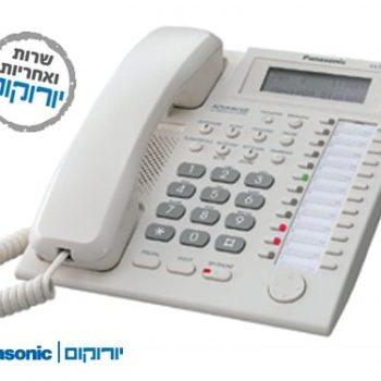 מערכות תקשורת