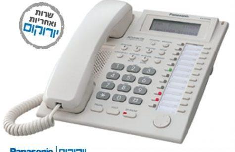 מערכות תקשורת - כל מה שצריך לדעת